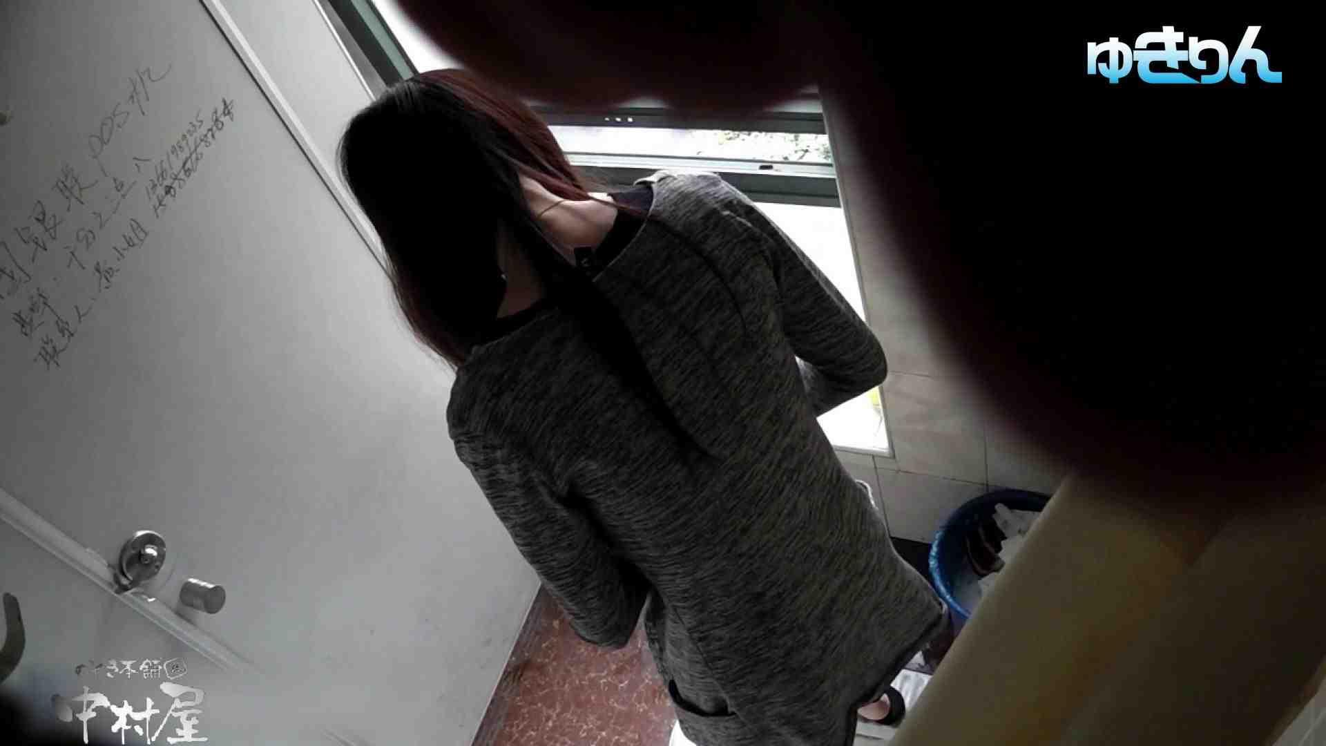 世界の射窓から~ステーション編~vol65おみ足ご覧になって、感じるでしょう? おまんこ見放題 | 盗撮シリーズ  75PIX 53