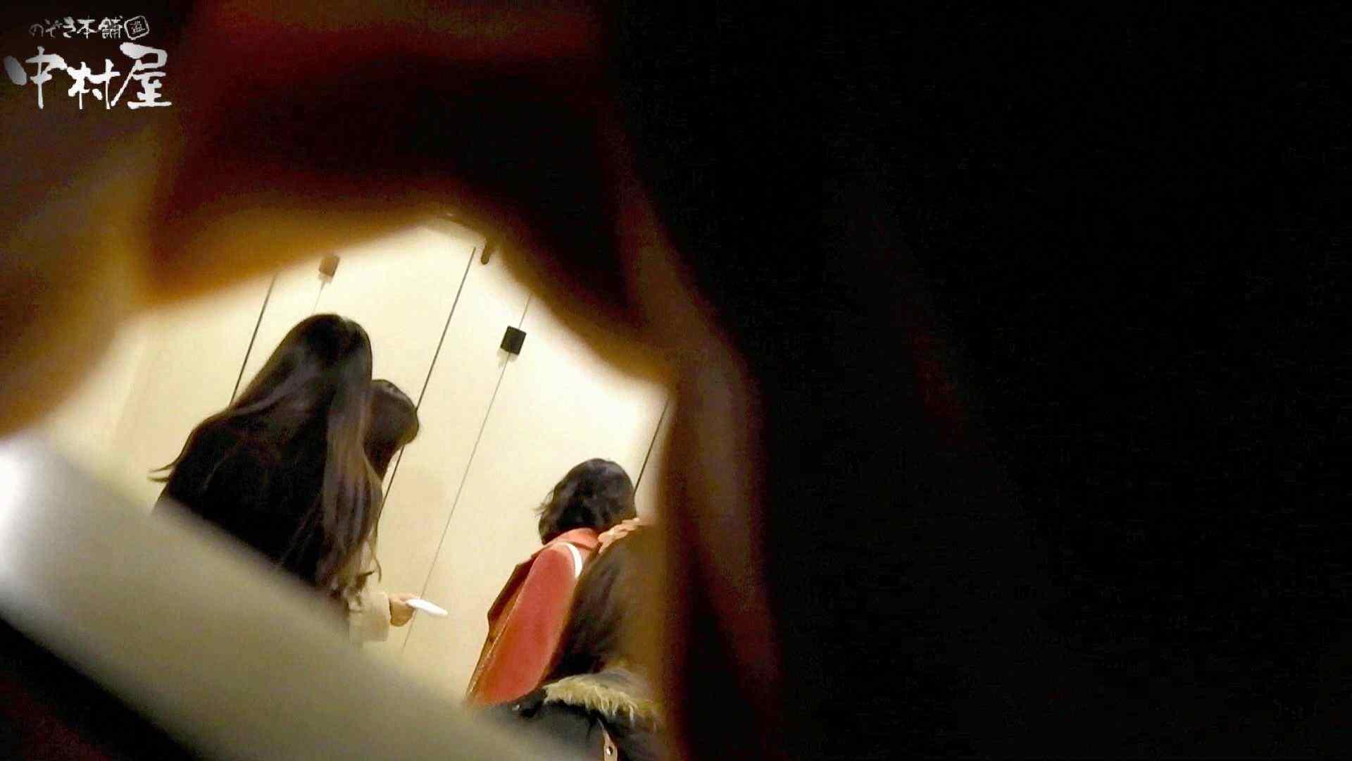 新世界の射窓 No71 久しぶり、可愛い三人組全部晒しちゃいます。 洗面所編 | 0  91PIX 75