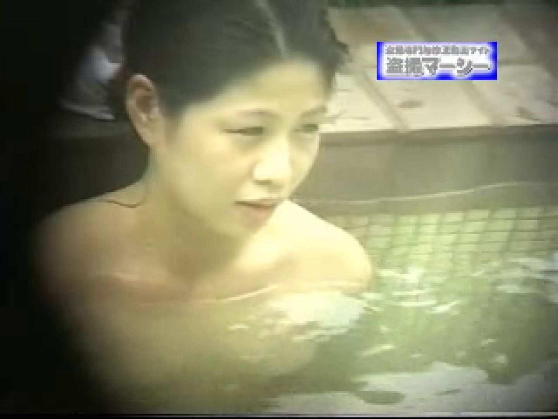 露天浴場水もしたたるいい女vol.3 盗撮シリーズ オマンコ動画キャプチャ 93PIX 26