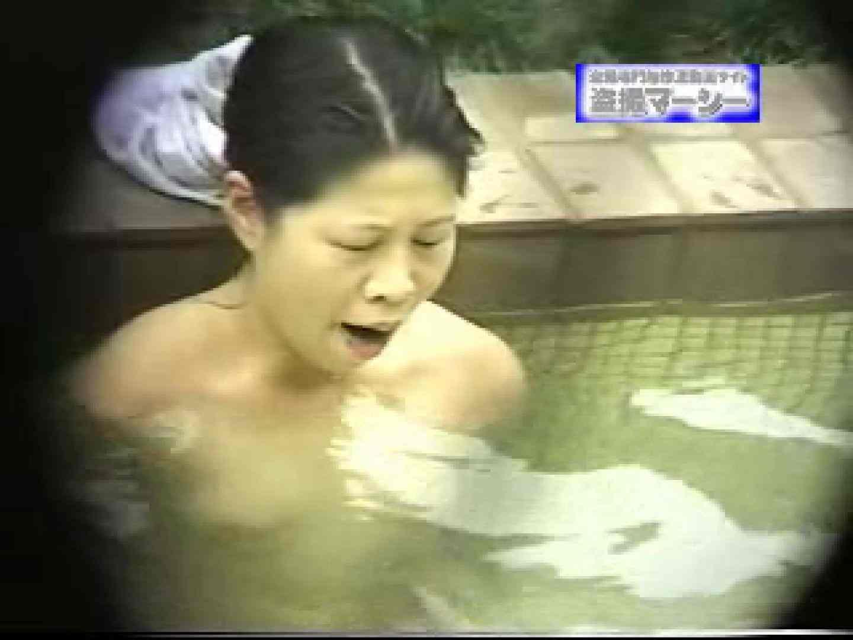 露天浴場水もしたたるいい女vol.3 露天風呂編 オマンコ動画キャプチャ 93PIX 27