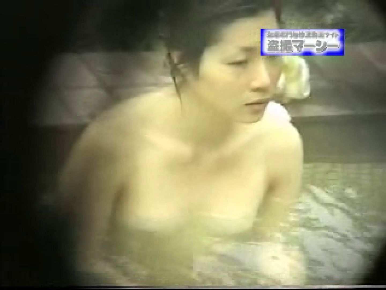 露天浴場水もしたたるいい女vol.3 おっぱい おまんこ無修正動画無料 93PIX 29