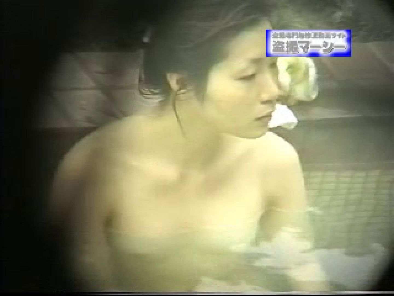 露天浴場水もしたたるいい女vol.3 人気シリーズ 盗撮画像 93PIX 31