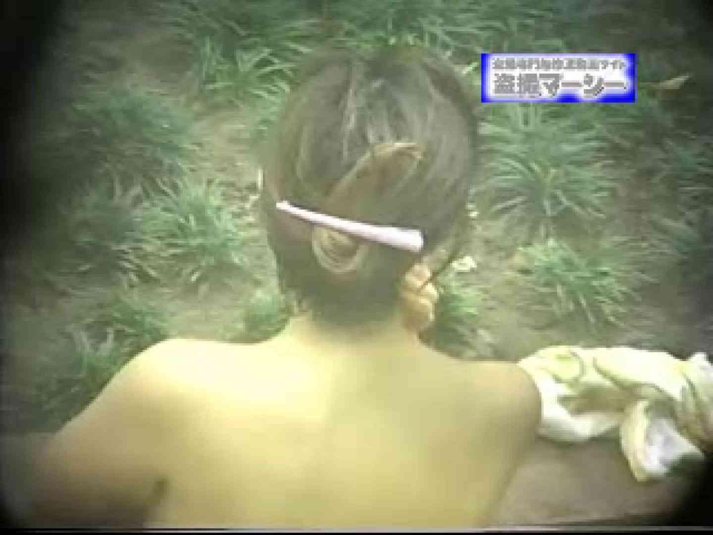 露天浴場水もしたたるいい女vol.3 望遠映像 おまんこ動画流出 93PIX 32