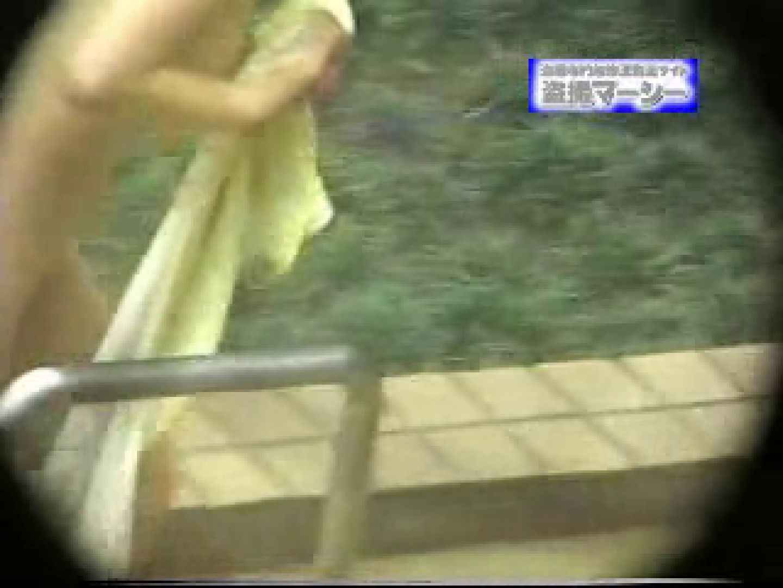 露天浴場水もしたたるいい女vol.3 フリーハンド オマンコ無修正動画無料 93PIX 34