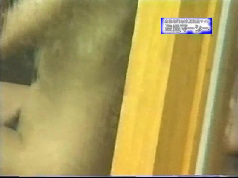 露天浴場水もしたたるいい女vol.3 望遠映像 おまんこ動画流出 93PIX 44