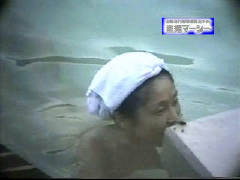 露天浴場水もしたたるいい女vol.3 おっぱい おまんこ無修正動画無料 93PIX 65