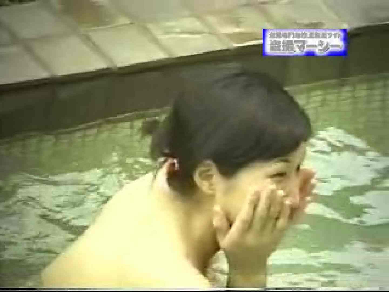 露天浴場水もしたたるいい女vol.3 フリーハンド オマンコ無修正動画無料 93PIX 82