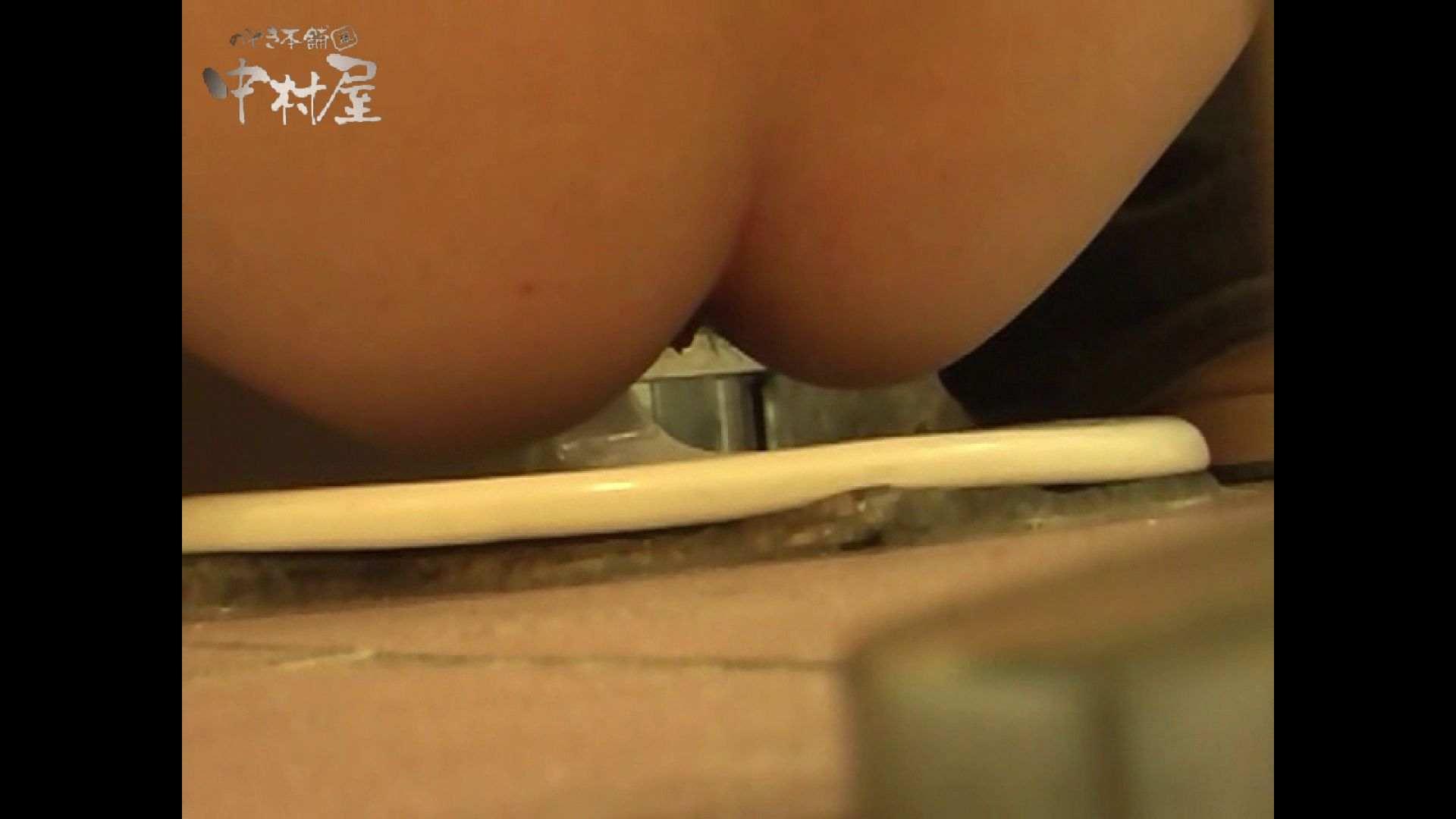 女子トイレ盗撮若い嬢編vol.07 黄金水 すけべAV動画紹介 91PIX 10