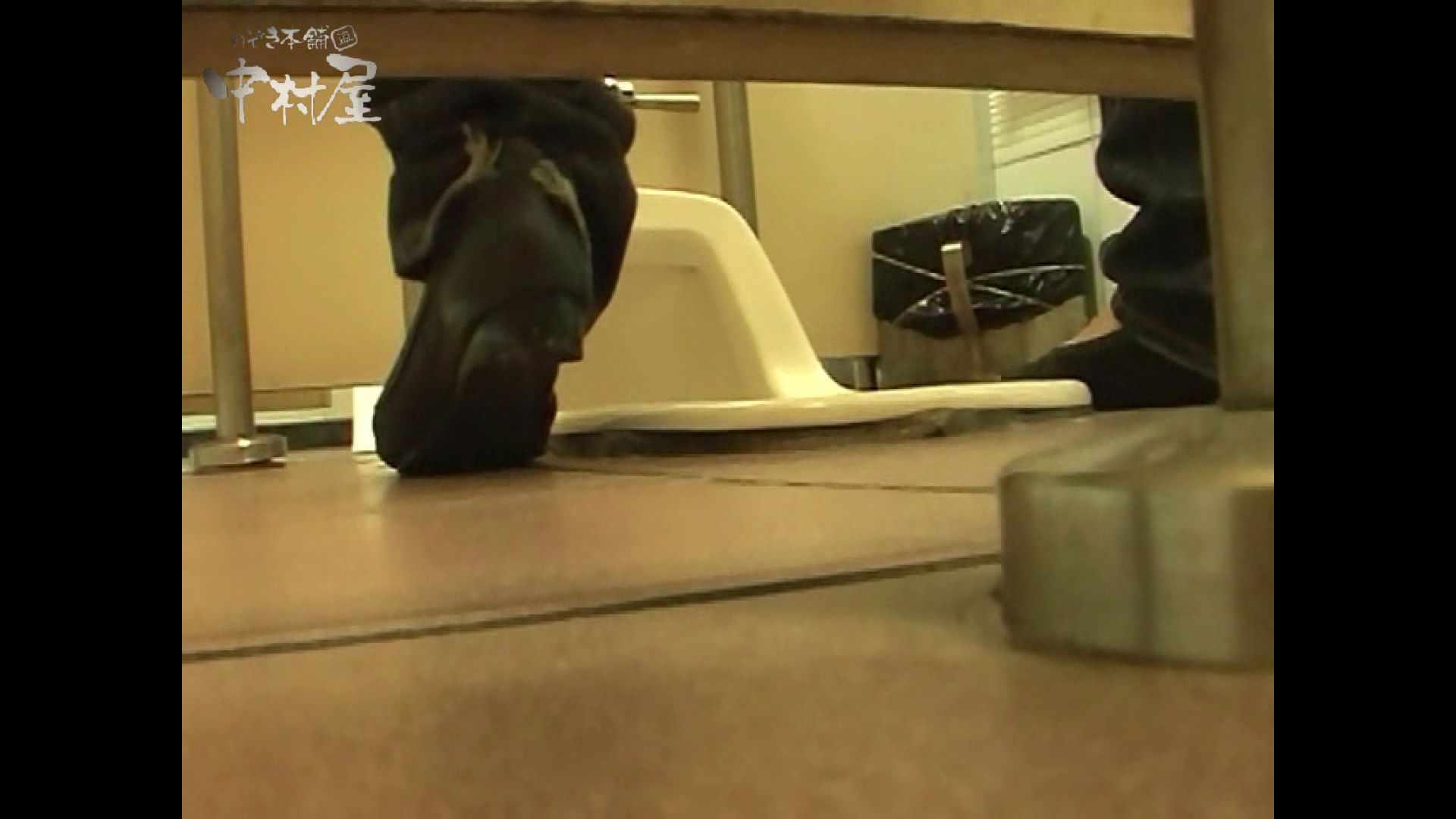 女子トイレ盗撮若い嬢編vol.07 トイレ 盗撮 91PIX 18