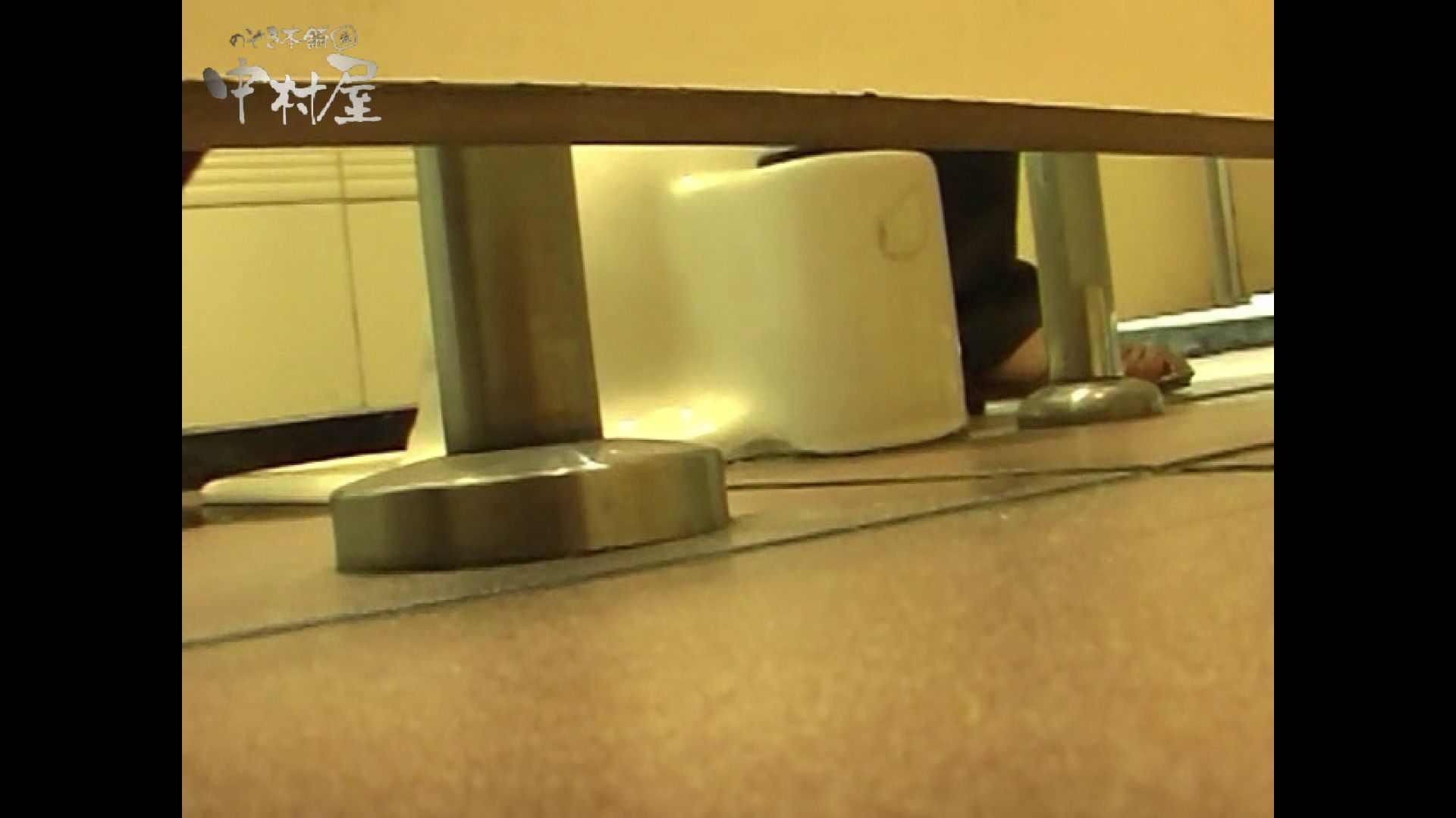 女子トイレ盗撮若い嬢編vol.07 盗撮シリーズ オメコ動画キャプチャ 91PIX 50