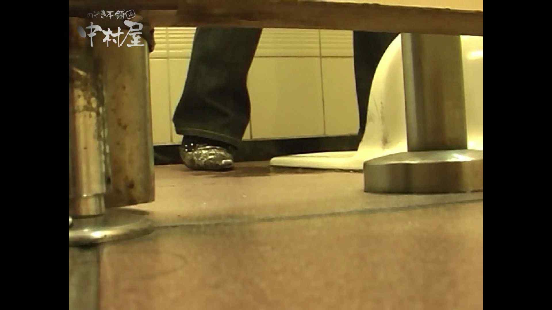 女子トイレ盗撮若い嬢編vol.07 オマンコもろ のぞき動画キャプチャ 91PIX 57