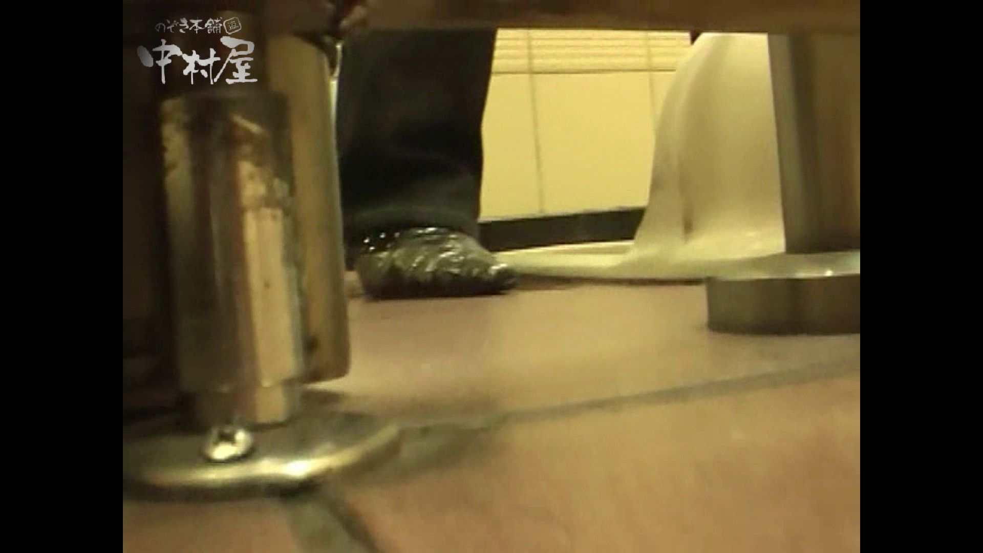 女子トイレ盗撮若い嬢編vol.07 トイレ 盗撮 91PIX 60