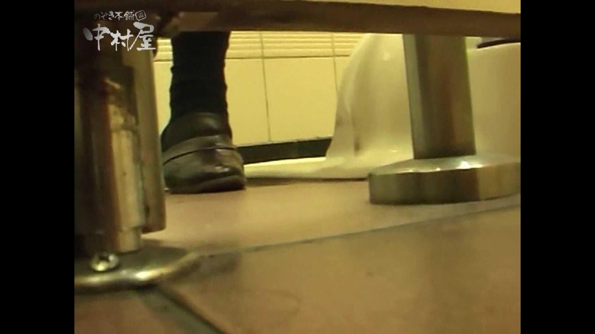 女子トイレ盗撮若い嬢編vol.07 トイレ   マンコエロすぎ 盗撮 91PIX 67