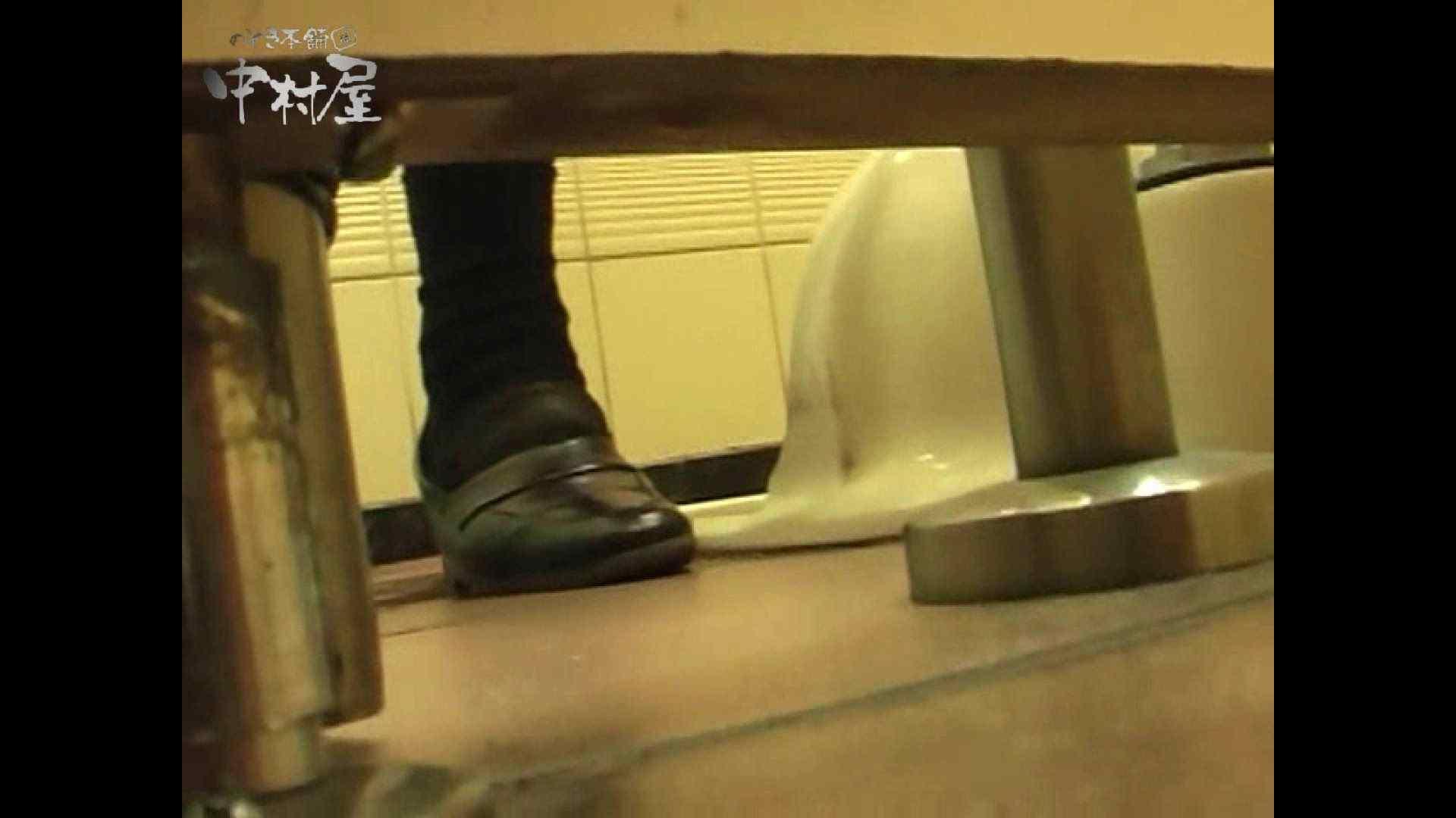 女子トイレ盗撮若い嬢編vol.07 トイレ   マンコエロすぎ 盗撮 91PIX 73