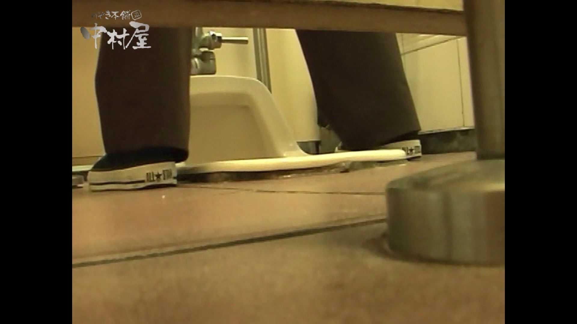 女子トイレ盗撮若い嬢編vol.07 トイレ 盗撮 91PIX 78