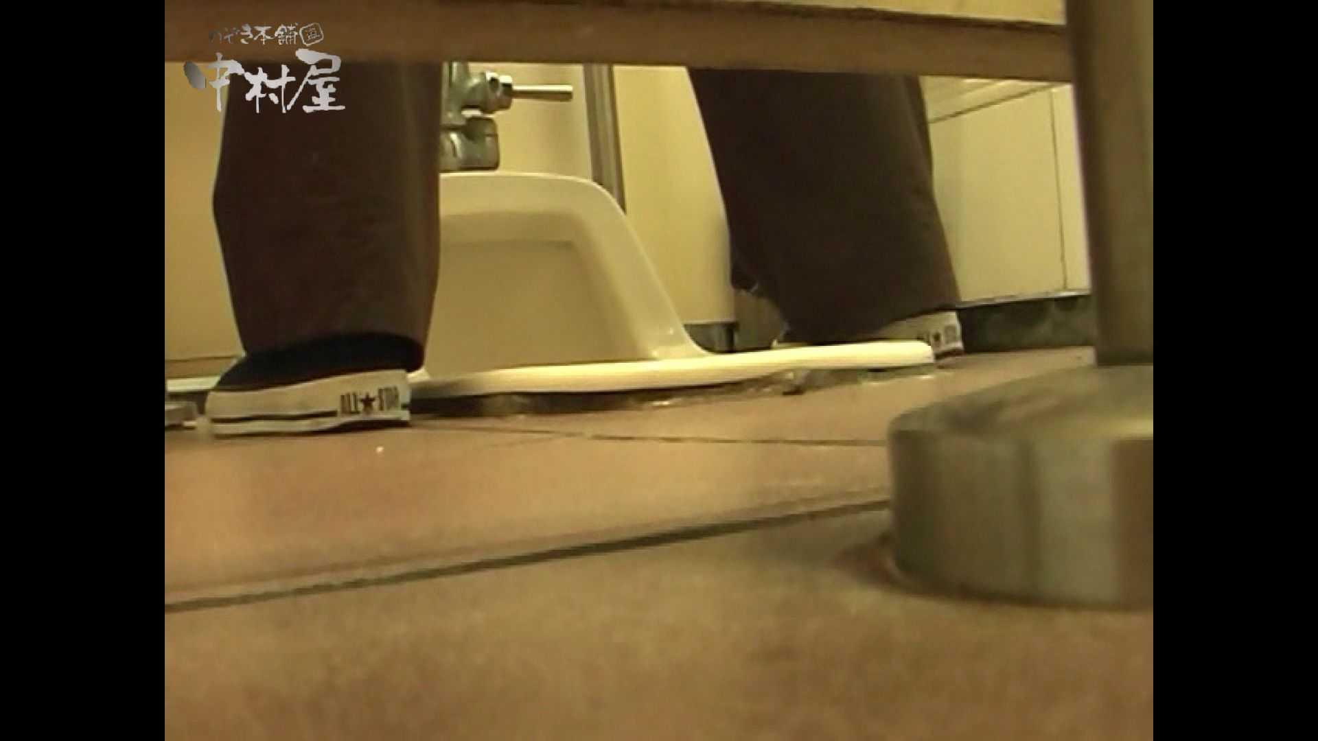 女子トイレ盗撮若い嬢編vol.07 トイレ   マンコエロすぎ 盗撮 91PIX 79