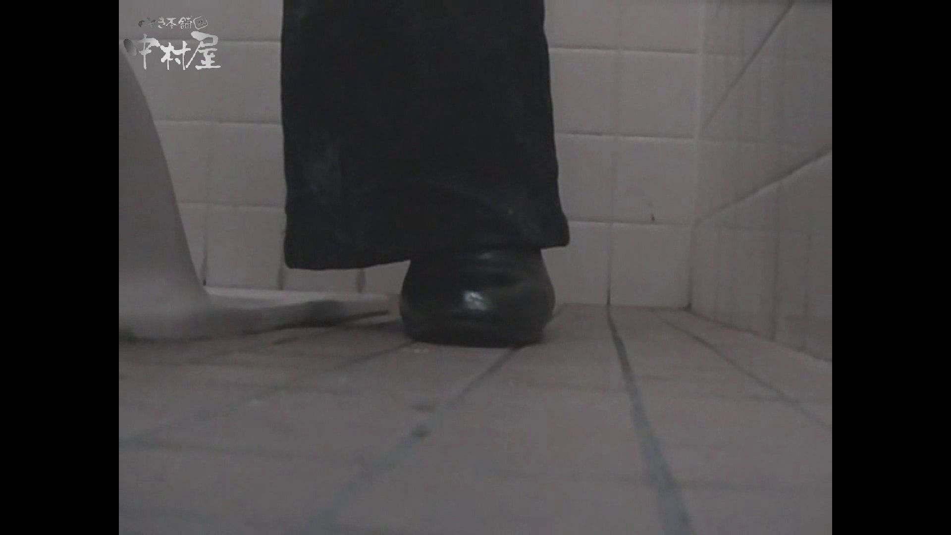 女子トイレ盗撮若い嬢編vol.10 盗撮シリーズ ぱこり動画紹介 84PIX 62