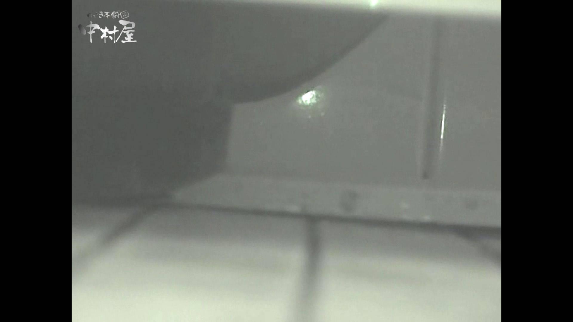 女子トイレ盗撮若い嬢編vol.12 放尿編 盗撮画像 107PIX 19