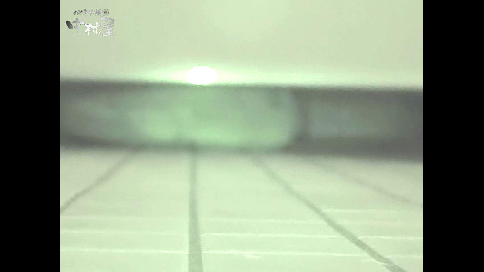 女子トイレ盗撮若い嬢編vol.12 黄金水 おまんこ無修正動画無料 107PIX 47