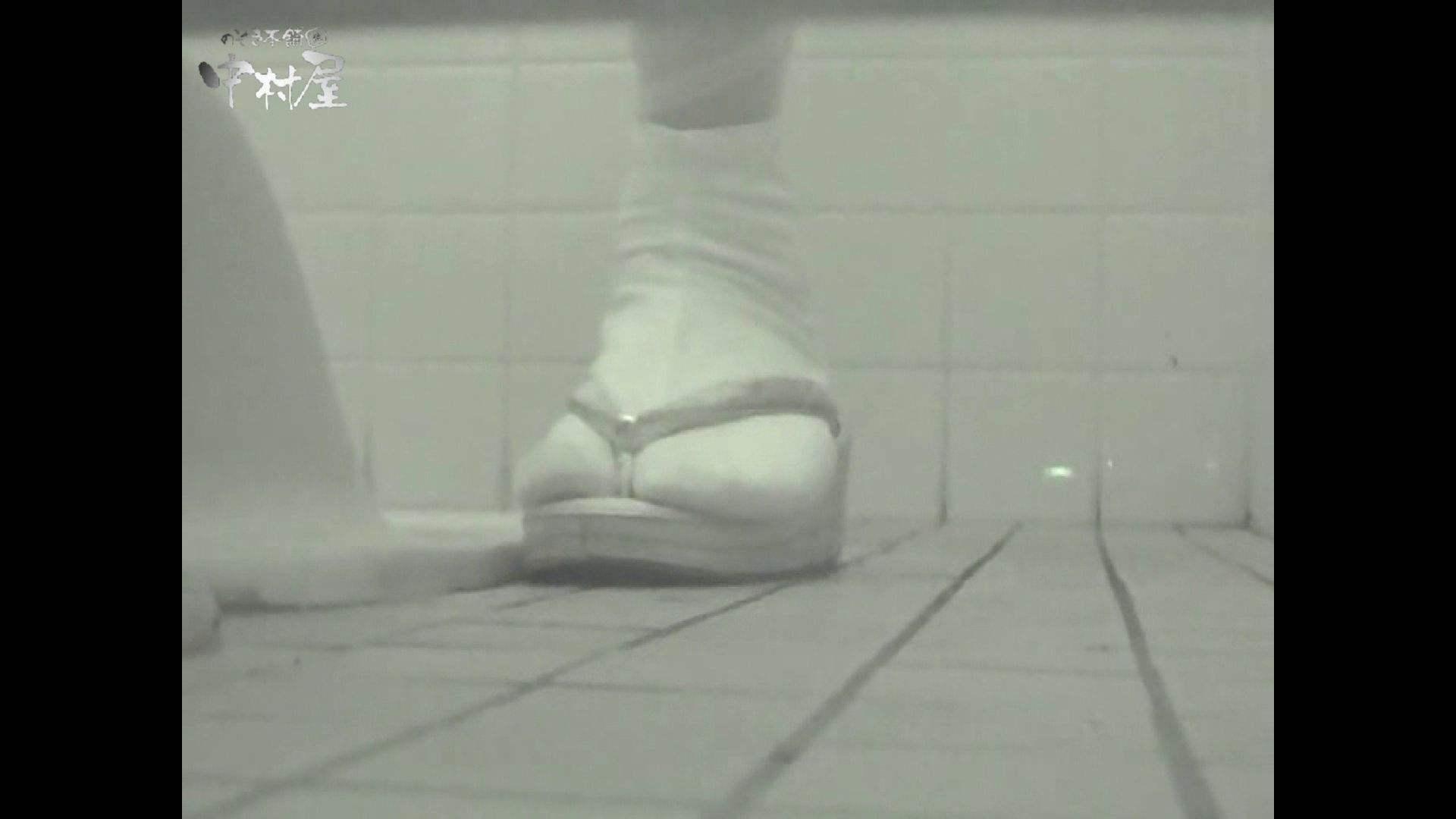 女子トイレ盗撮若い嬢編vol.12 盗撮シリーズ 盗撮動画紹介 107PIX 82
