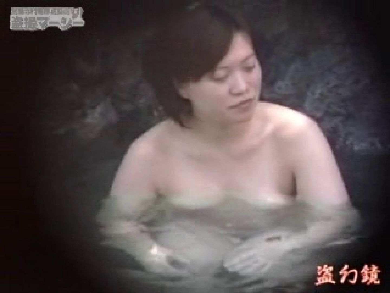 白昼の浴場絵巻美女厳選版dky-03 マンコエロすぎ オマンコ動画キャプチャ 101PIX 2