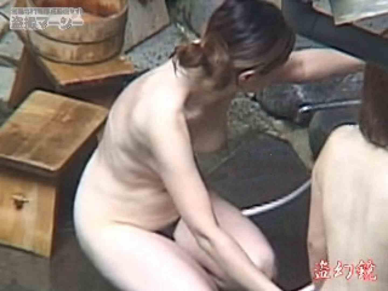 白昼の浴場絵巻美女厳選版dky-03 ギャルのエロ動画  101PIX 10