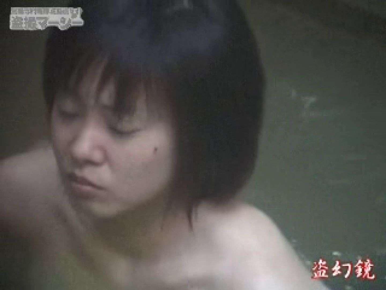 白昼の浴場絵巻美女厳選版dky-03 マンコエロすぎ オマンコ動画キャプチャ 101PIX 12
