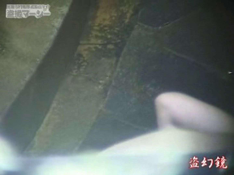 白昼の浴場絵巻美女厳選版dky-03 望遠映像 オメコ動画キャプチャ 101PIX 16
