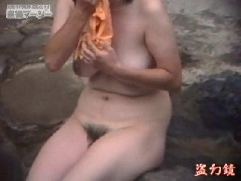 白昼の浴場絵巻美女厳選版dky-03 美女まとめ ワレメ無修正動画無料 101PIX 24