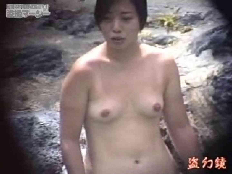 白昼の浴場絵巻美女厳選版dky-03 野外 エロ無料画像 101PIX 37