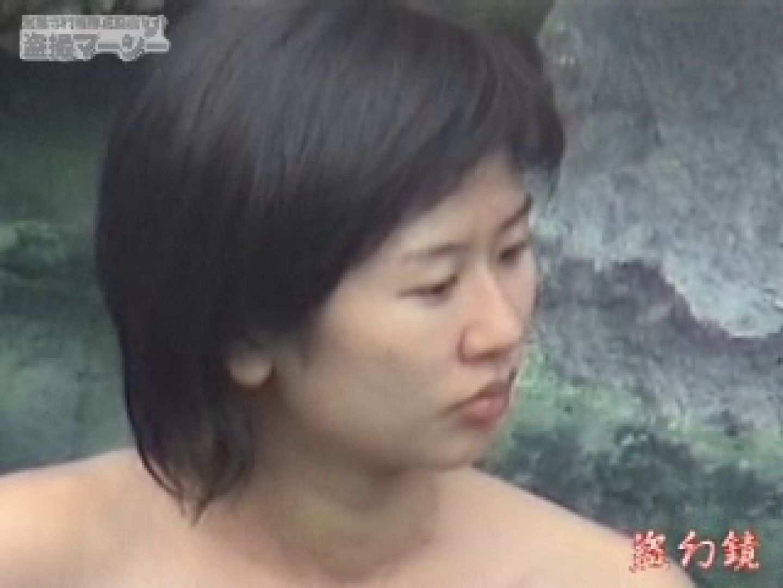 白昼の浴場絵巻美女厳選版dky-03 マンコエロすぎ オマンコ動画キャプチャ 101PIX 52