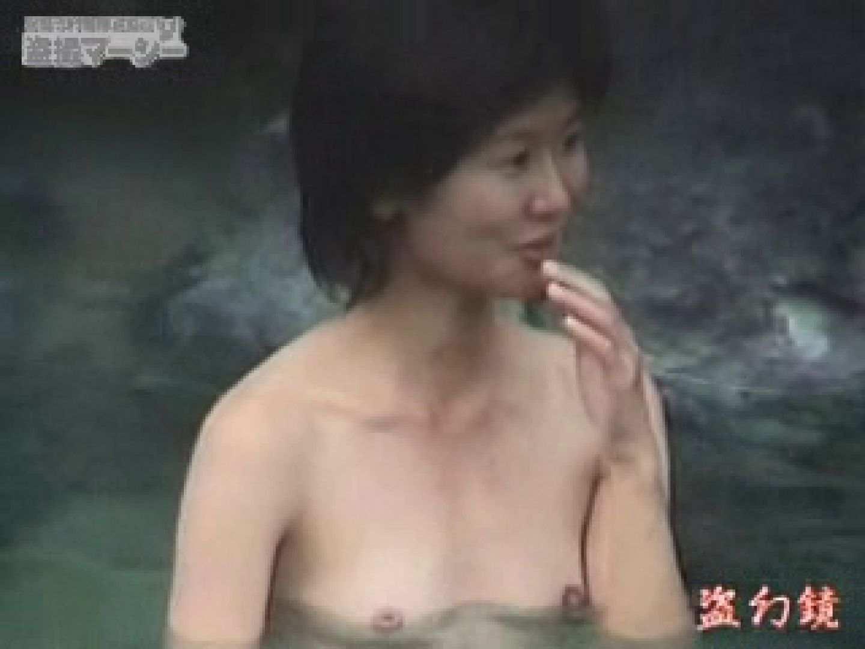 白昼の浴場絵巻美女厳選版dky-03 オマンコもろ おまんこ動画流出 101PIX 53