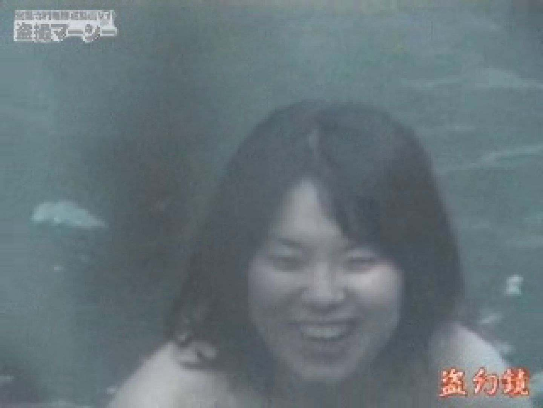 白昼の浴場絵巻美女厳選版dky-03 ギャルのエロ動画  101PIX 60