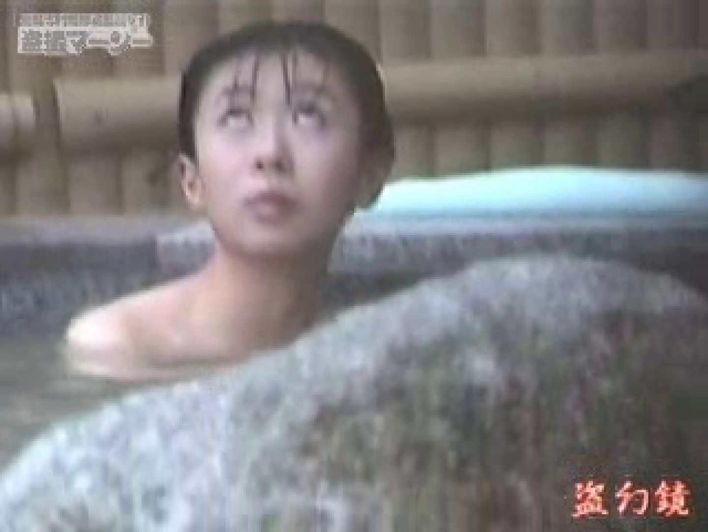 白昼の浴場絵巻美女厳選版dky-03 追跡 SEX無修正画像 101PIX 69