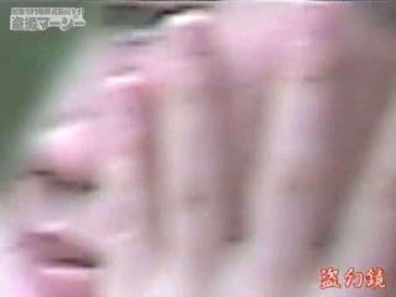 白昼の浴場絵巻美女厳選版dky-03 美女まとめ ワレメ無修正動画無料 101PIX 74