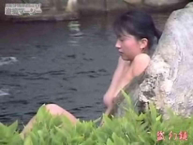 白昼の浴場絵巻美女厳選版dky-03 ギャルのエロ動画 | 0  101PIX 91