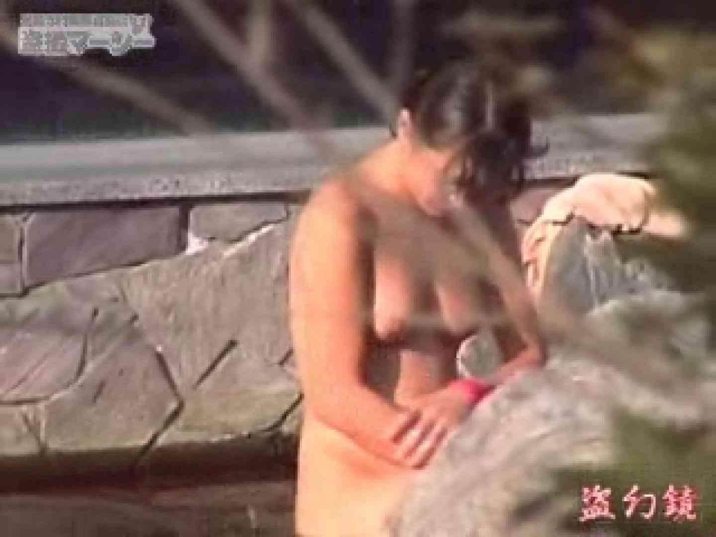 白昼の浴場絵巻美女厳選版dky-03 オマンコもろ おまんこ動画流出 101PIX 93