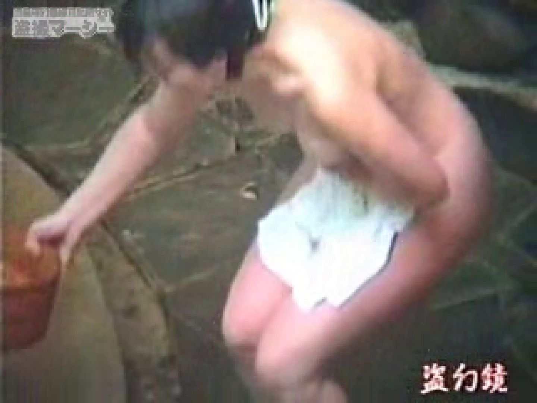 特選白昼の浴場絵巻ty-1 ギャルのエロ動画 すけべAV動画紹介 109PIX 15