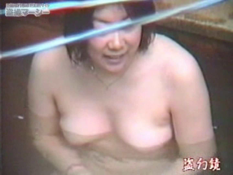 特選白昼の浴場絵巻ty-1 マンコエロすぎ おめこ無修正画像 109PIX 52