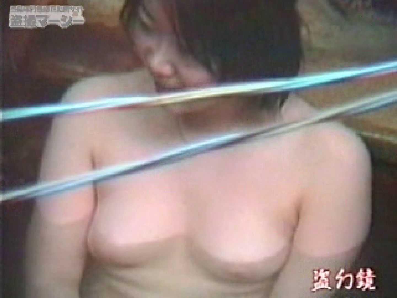 特選白昼の浴場絵巻ty-1 露天風呂編 AV無料動画キャプチャ 109PIX 53
