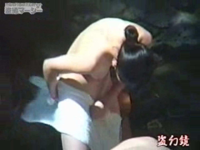 特選白昼の浴場絵巻ty-1 お姉さんの乳首 われめAV動画紹介 109PIX 55