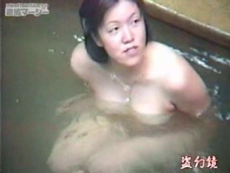 特選白昼の浴場絵巻ty-1 望遠映像 スケベ動画紹介 109PIX 68