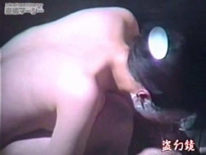特選白昼の浴場絵巻ty-1 盗撮シリーズ ヌード画像 109PIX 74