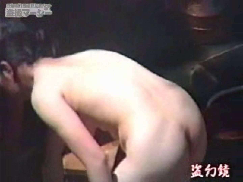 特選白昼の浴場絵巻ty-1 露天風呂編 AV無料動画キャプチャ 109PIX 77