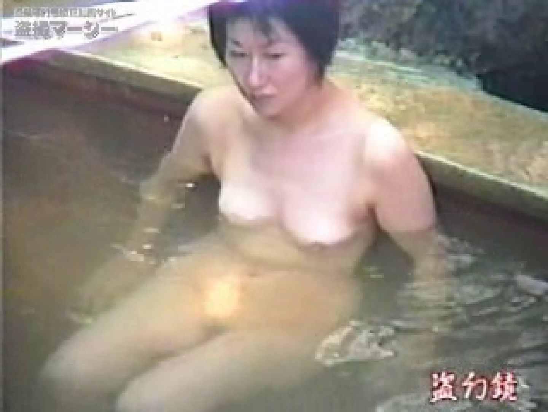 特選白昼の浴場絵巻ty-1 野外 のぞき動画キャプチャ 109PIX 81