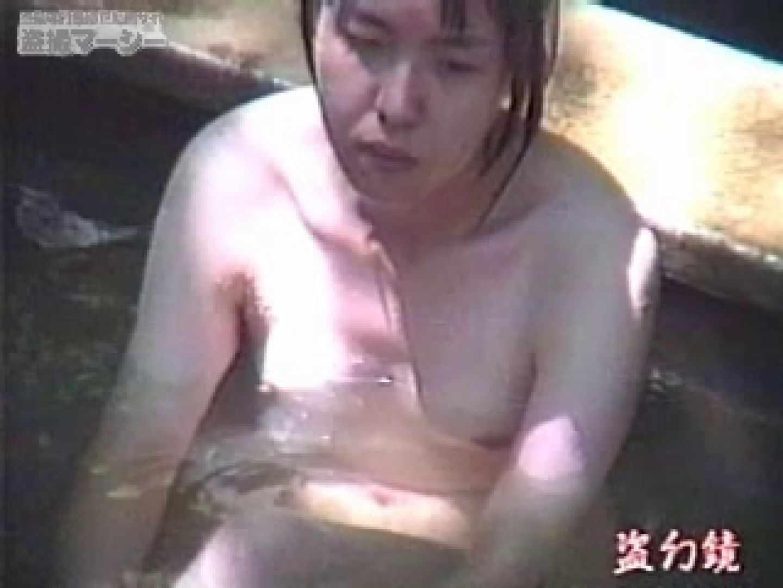 特選白昼の浴場絵巻ty-1 盗撮シリーズ ヌード画像 109PIX 86
