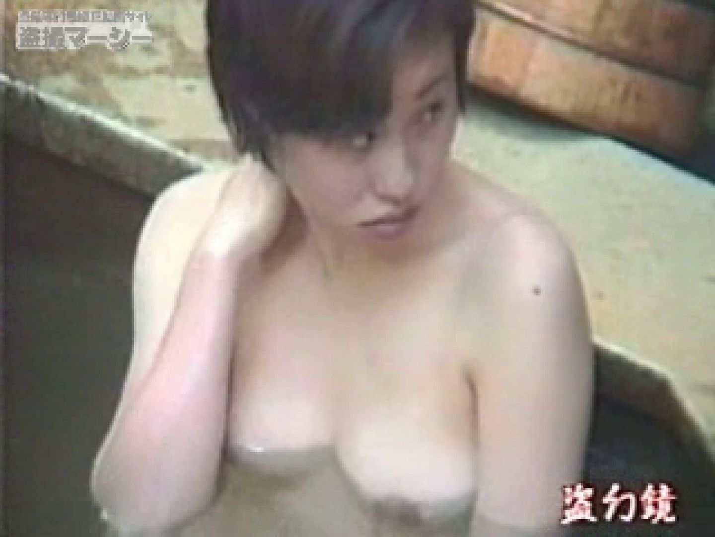 特選白昼の浴場絵巻ty-1 露天風呂編 AV無料動画キャプチャ 109PIX 89