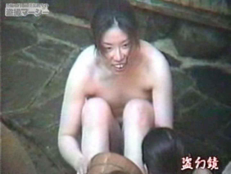 特選白昼の浴場絵巻ty-1 追跡 おめこ無修正動画無料 109PIX 106