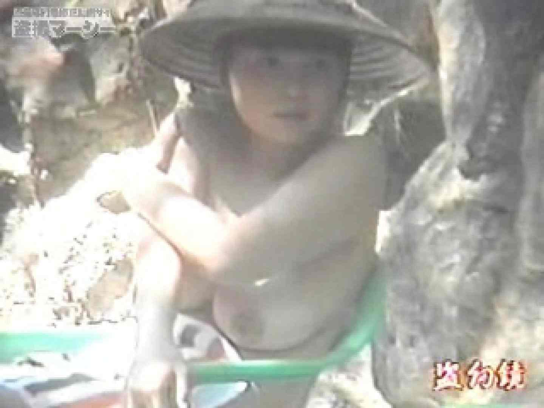 特選白昼の浴場絵巻ty-3 望遠映像 オマンコ動画キャプチャ 106PIX 17