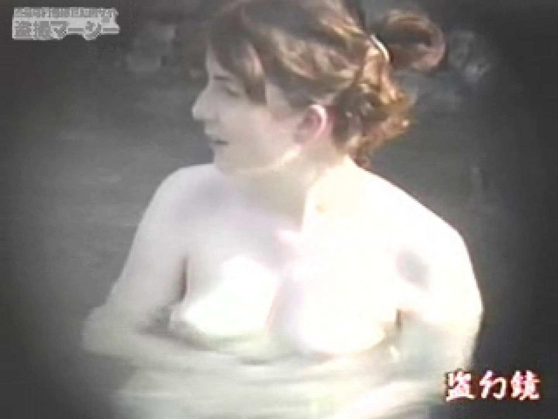 特選白昼の浴場絵巻ty-3 野外 セックス画像 106PIX 18